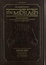 midrash ruth rabbah