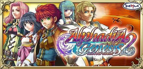 『RPG アルファディア ジェネシス2』のトップ画像
