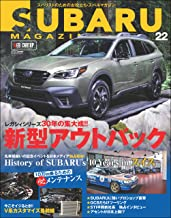 表紙: SUBARU MAGAZINE vol.22 (CARTOP MOOK) | 交通タイムス社