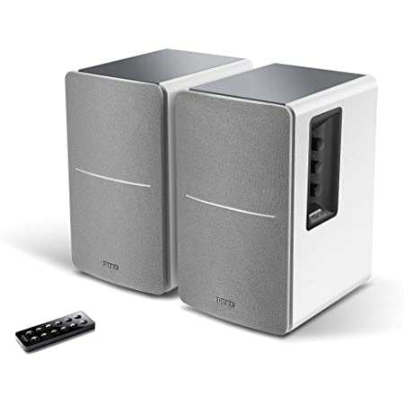 Aktivboxen Edifier Studio R1280db 2 0 Weiß Silber Bluetooth Audio Hifi