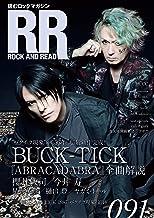 表紙: ROCK AND READ 091 | アクセル・コミュニケーションズ