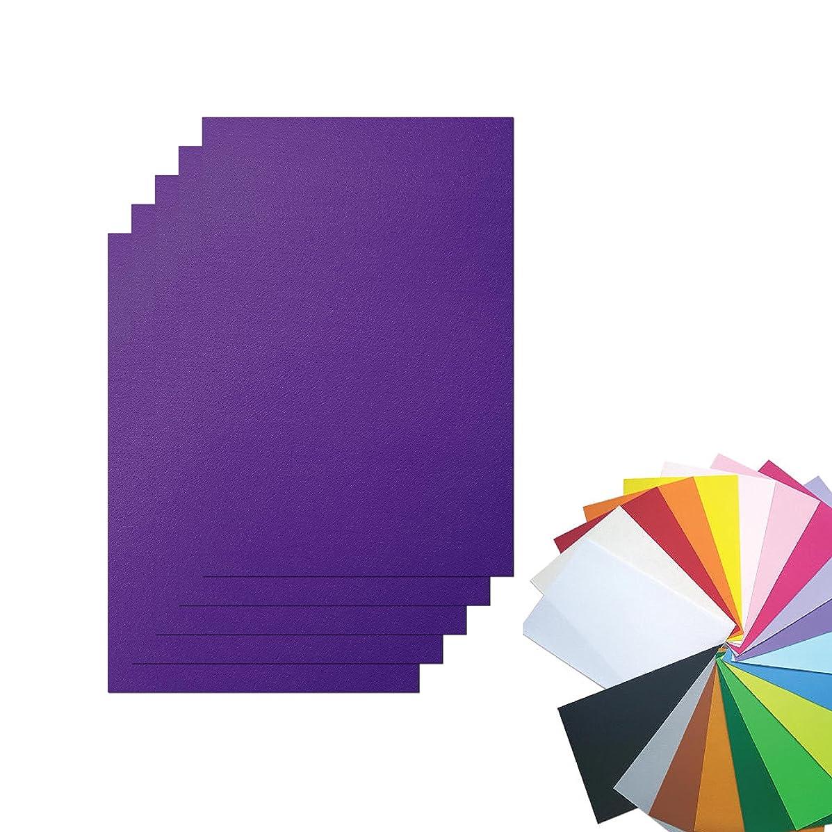 DIY Stiff Felt(Hard Felt) Fabric Squares Sheets Deep Purple Color 30cm X 45cm inch for Crafts,1.2mm Thick- Deep Purple Color of 5sheets