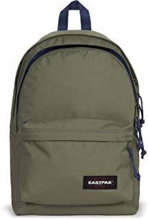 Out of Office Bag (Khaki/Blue)