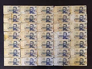 Lot of 35 Israeli Collectible Banknotes - 10 Old Shekel 1978, Rare Paper Money Sheqel, Poor Condition