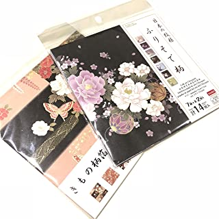 12 Patterns of Japanese Foil Stamped Folk Art Chiyogami Set (Kimono and Furisode Design)[15cm x 15cm]