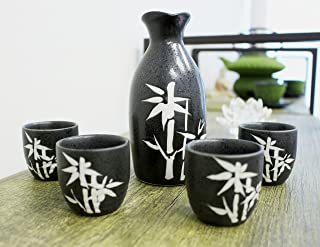 Traditional Porcelain Black Bambo Sake Set 4 Cups 1 Decanter / Carafe / Sake Set / House warming / Gift / Birthday Gift / Japanese / Wine Glass / Kitchen / Asian (F15687) ~ We Pay Your Sales Tax