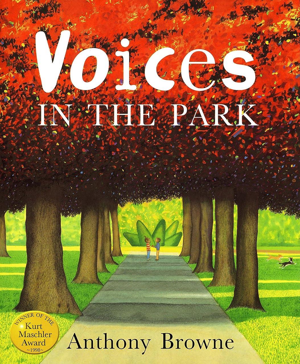 学習者農民レーダーVoices In The Park (English Edition)