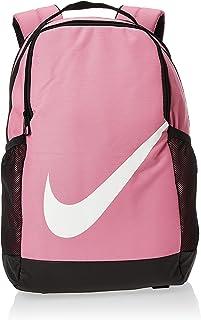 حقيبة ظهر Nike Brasilia للأطفال للجنسين من Nike - Fall'19