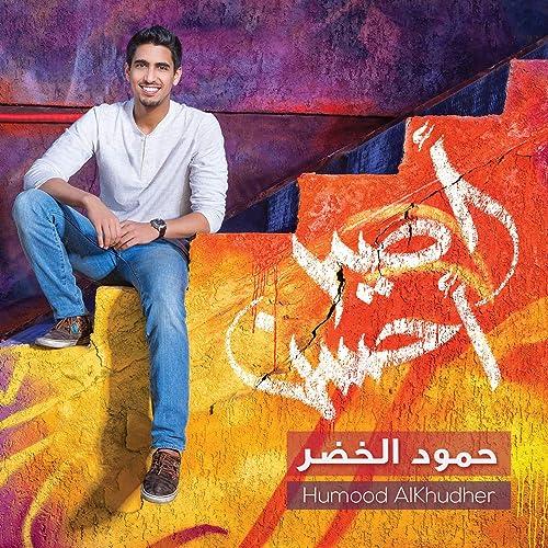 download lagu kun anta bahasa arab planetlagu