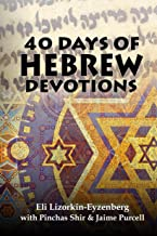 40 Days of Hebrew Devotions