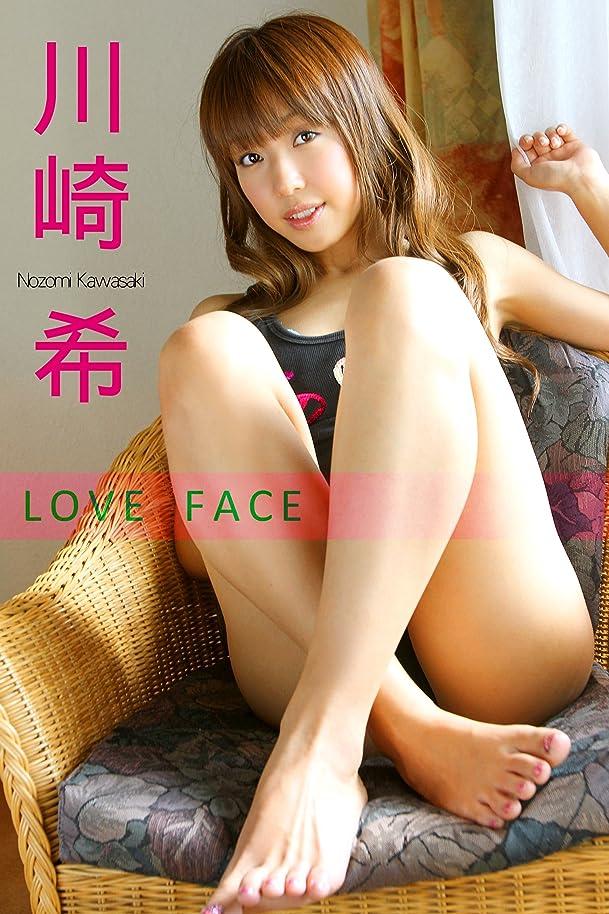 路面電車公放棄された限界☆グラビアガールズ 川崎希-LOVE FACE-