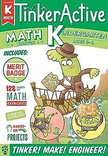 Tinkeractive Workbooks: Kindergarten Math