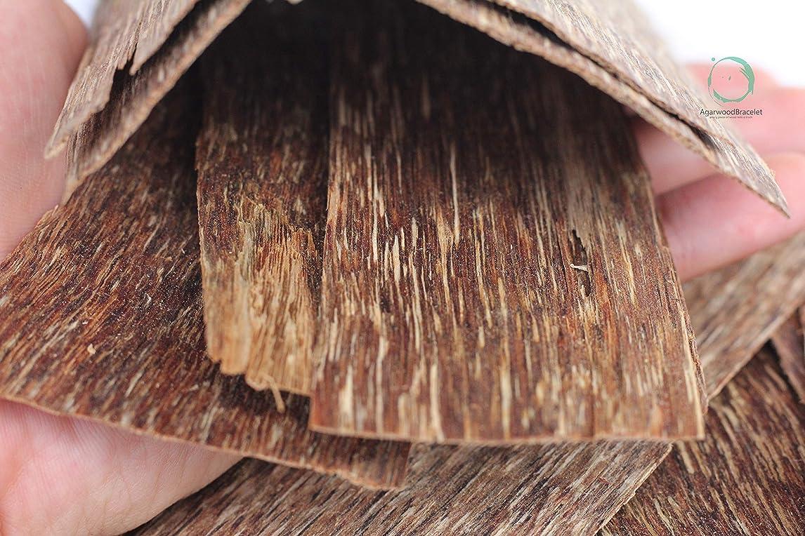 セミナー農業の微弱沈香ブレスレット|高元Natural Wild Agarwood OudチップGrade A + | 300グラムth47?–?3