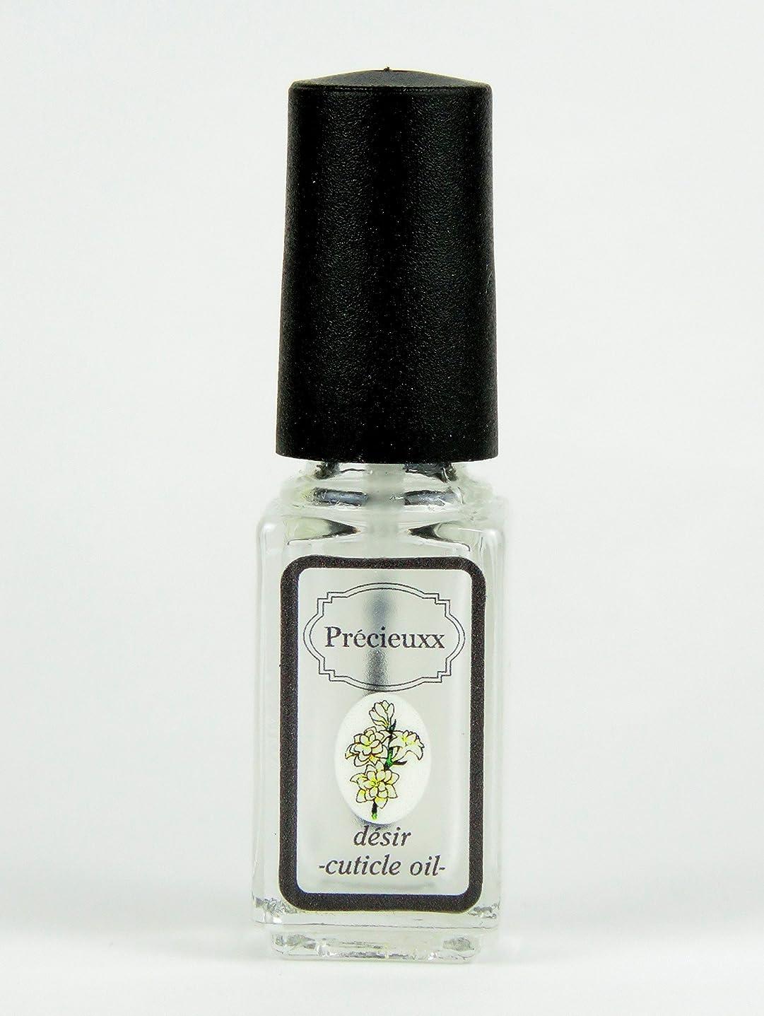 風が強い甘やかす地平線オーガニック ネイルオイル Precieuxx(プレシュー) ネイルアンドキューティクルボタニカルオイル 5ml チュベローズ
