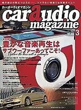 表紙: Car audio magazine (カーオーディオマガジン)  2019年 03月号 [雑誌] | カーオーディオマガジン編集部