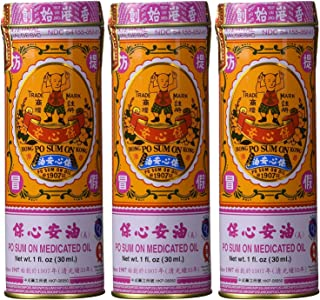 PO SUM ON - Medicated Oil ( 1.0 Ounce / 30.0 Milliliter - PACK OF THREE)