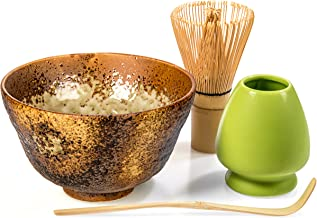 Tealyra - Matcha - Start Up Kit - Matcha Green Tea Gift Set - Japanese Made Bowl - Bamboo Whisk and Scoop - Gift Box Tableware Brown