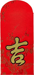 Silk Red Packet - Cherry Blossom - Ji