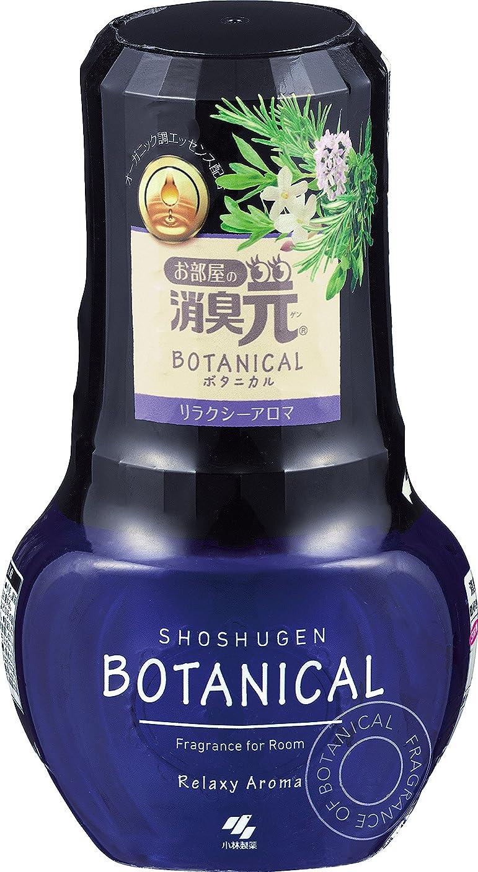 補正祖母きれいにお部屋の消臭元 ボタニカル 消臭芳香剤 リラクシーアロマの香り 400ml