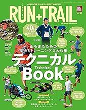 表紙: RUN+TRAIL (ラントレイル) Vol.41 2020年 3月号 [雑誌]   三栄