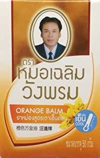 (1.8 oz) Wang Prom Orange Balm Cool 50 g