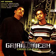 gajan and dinesh mp3