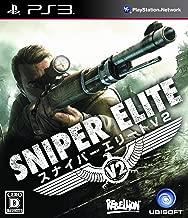 Sniper Elite V2 [Japan Import]