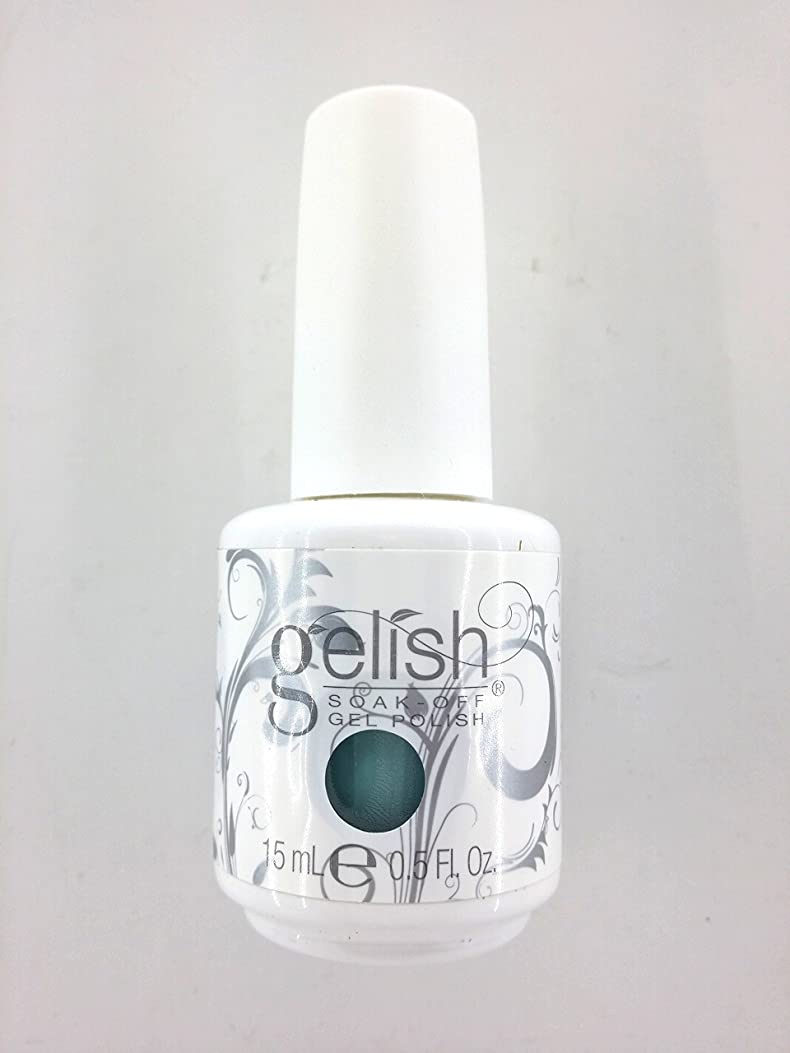エチケット石灰岩以内にHarmony Gelish Gel Polish - Gaston and On and On - 0.5oz / 15ml