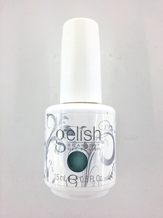 反対した適切に熟読するHarmony Gelish Gel Polish - Gaston and On and On - 0.5oz / 15ml