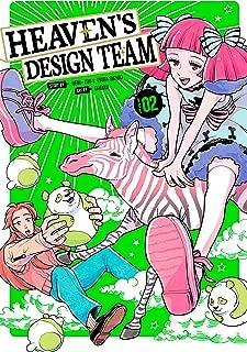 Heaven's Design Team Vol. 2