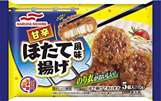 Maruha Nichiro Sweet & Spicy Scallop Kamaboko Japanese Fish Cake (5 Pieces), 110 g