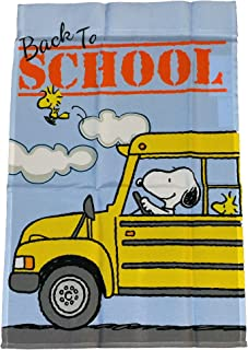 snoopy back to school flag