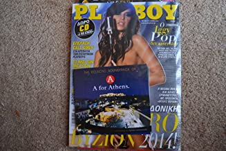 Playboy from Greece. May 2014 edition