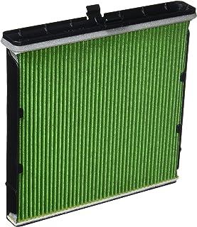 デンソー(DENSO) カーエアコン用フィルター クリーンエアフィルター (デンソー品番:014535-3700) ※必ず車種別適合をご確認下さい DCC4009