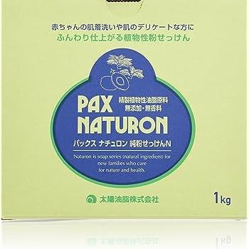 パックスナチュロン 純粉せっけん 1kg (デリケート洗濯洗剤)