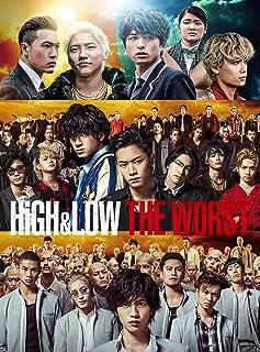 【Amazon.co.jp限定】HiGH&LOW THE WORST(Blu-ray Disc2枚組)(ビジュアルシート付き)