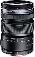 Olympus EZ-M1250 - Objetivo para Micro Cuatro Tercios (Distancia Focal 12-50mm, Apertura f/3.5) Color Negro