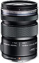 Olympus M.Zuiko digital ED 12-50mm 3.5-6.3 EZ ED MSC Micro Four/Thirds 4/3