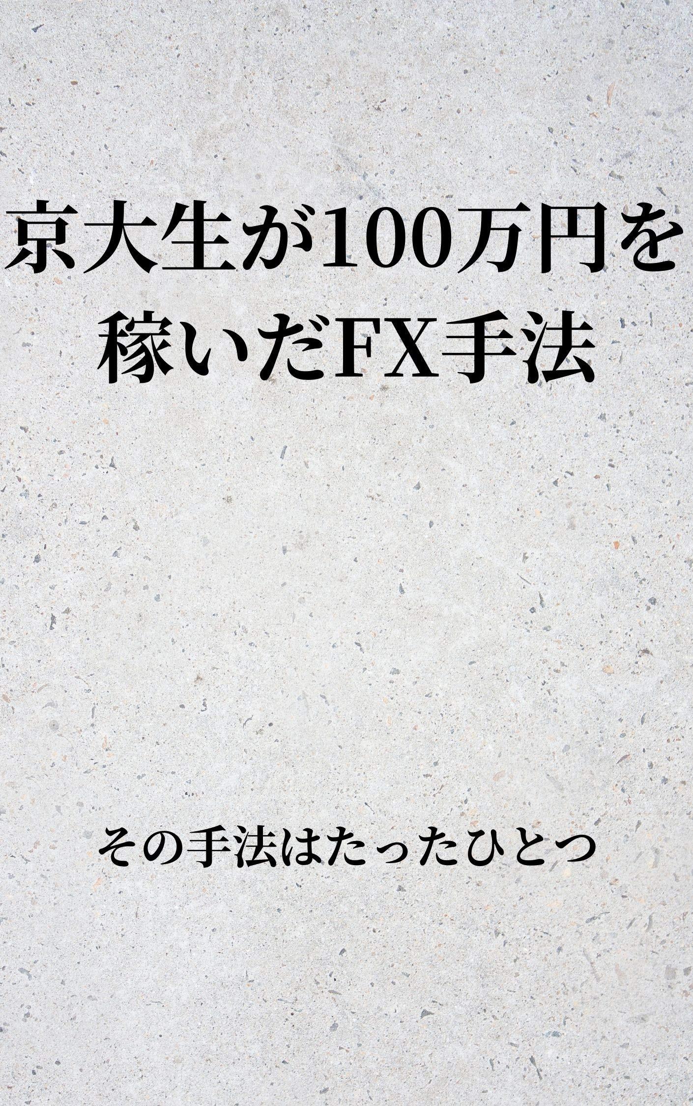 kyou: ji (Japanese Edition)