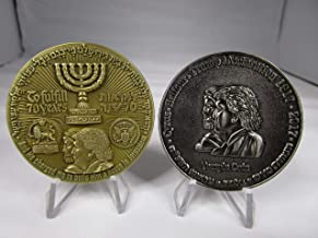 The Temple Coin Israel