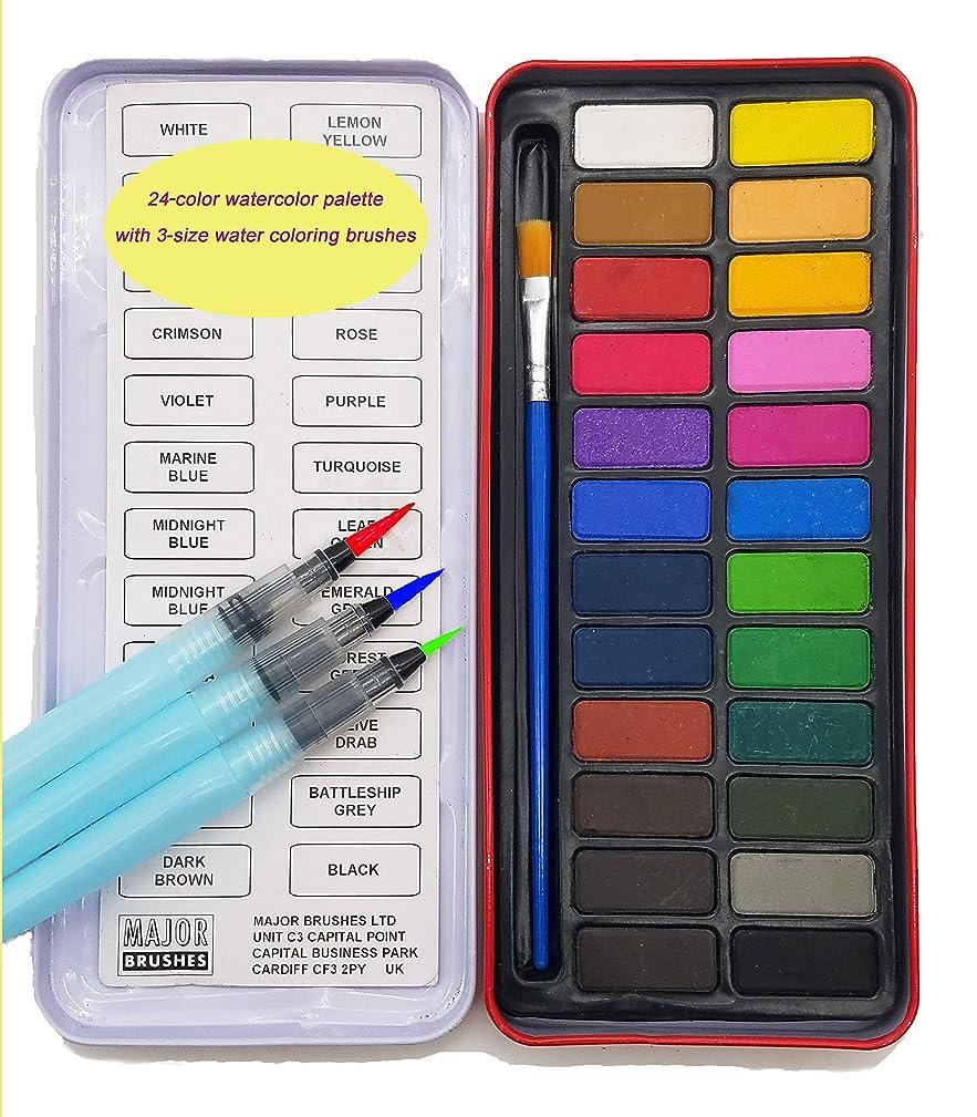 SCHOLMART Watercolor Palette, Watercolor Sets, Paint Set Beginner Artist Palettes, 24 Colors, Includes 3 Water Coloring Brush Pens Set (3-Sizes Oval)