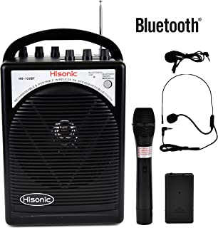 Hisonic HS122BT-HL Portable and Rechargeable PA System with Dual Wireless Microphones & Bluetooth Connection