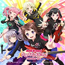Bang Dreami! Girls Band Party! Cover Collection Vol 2 OriginalSoundtrack