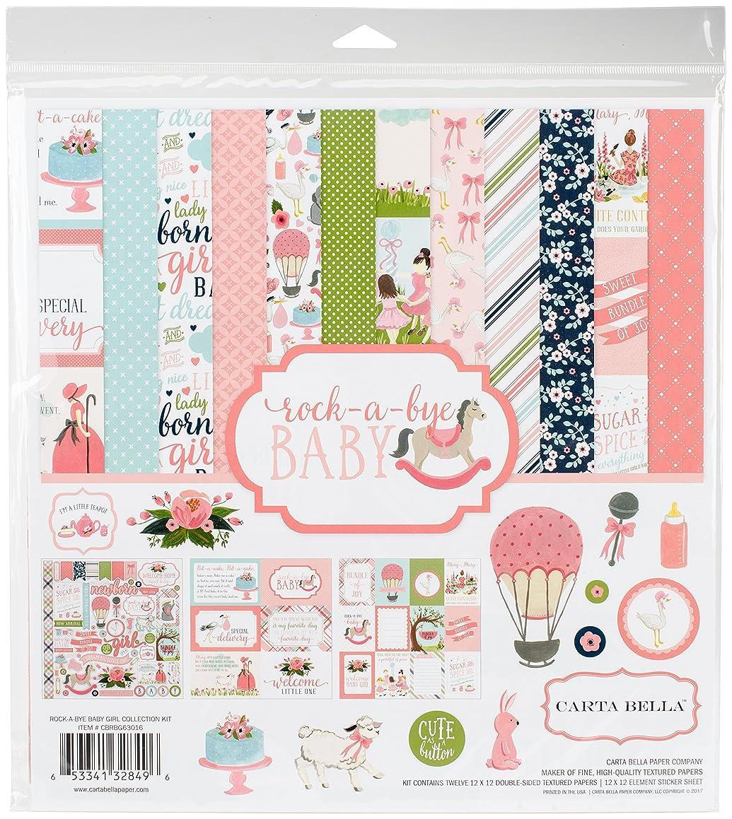 Carta Bella Paper Company Rock-A-Bye Girl Collection Kit