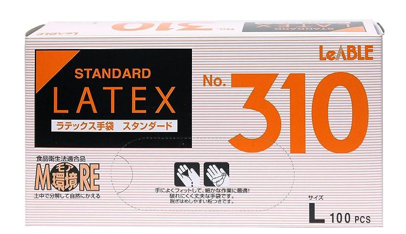 行有能な中世の大和工場 ラテックスゴム手袋 NO.310 Lサイズ 100枚