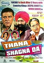 Thana Shagna Da (in Punjabi)
