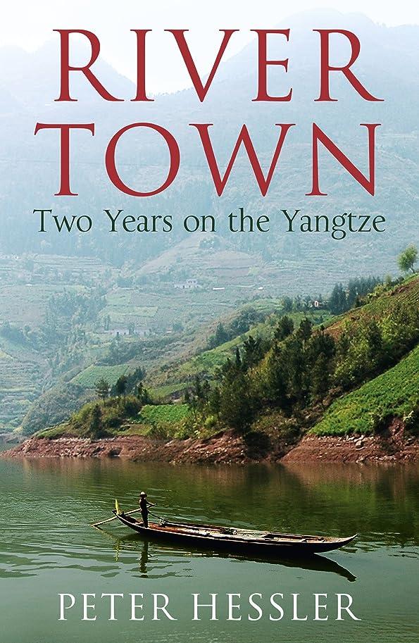 リー冗談でまだらRiver Town: Two Years on the Yangtze (English Edition)