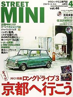 STREET MINI(ストリートミニ) 2020年 04 月号 [雑誌]
