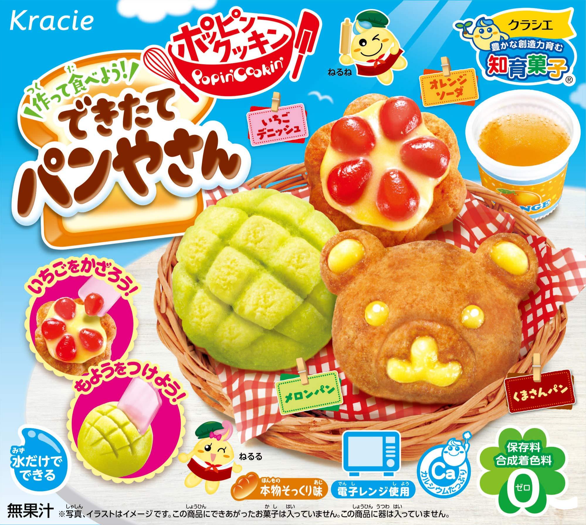 Kracie Popin Cookin Enjoy Bakery Dagashi Snack Japan