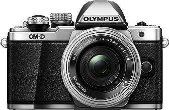 Olympus OM-D E-M10 Mark II Kit, Cámara de Sistema Micro Cuatro Tercios (16 MP, Estabilizador de Imagen de 5 Ejes, Visor Electrónico) + Objetivo M.Zuiko 14-42mm EZ Zoom, Plata